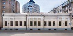 Бизнес центр Берта Хаус класса A рядом с метро Пушкинская