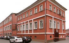 Бизнес центр Бауманский класса C рядом с метро Электрозаводская