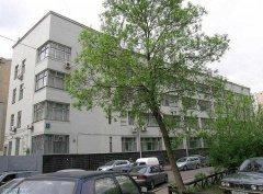 Бизнес центр Юнион класса B рядом с метро Маяковская