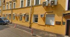 Бизнес центр Большая Никитская 24/1 класса C рядом с метро Арбатская