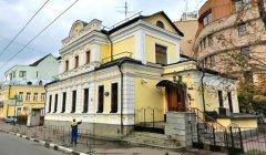 Бизнес центр Большая Полянка 63 класса Особняк рядом с метро Добрынинская