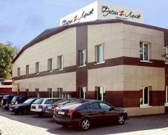 Бизнес центр Flash Lounge класса B+ рядом с метро Бауманская