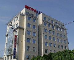 Бизнес центр Fortune House класса A рядом с метро Киевская