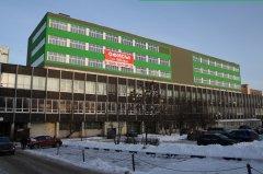 Бизнес центр Fresh класса B+ рядом с метро Калужская