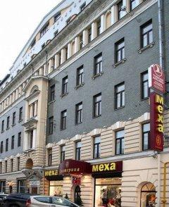 Бизнес центр Pietro House класса B+ рядом с метро Театральная