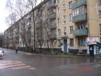 Аренда помещения под магазин  м. Савеловская ул. Полтавская 36 м.кв. Савеловская