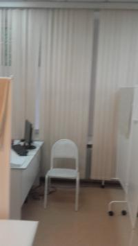 Аренда кабинета в медицинском центре м. Смоленская ул.Арбат 25