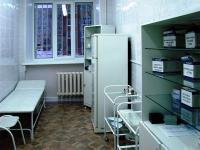Аренда помещения под медицинский центр м. Беговая ул. Беговая д.9